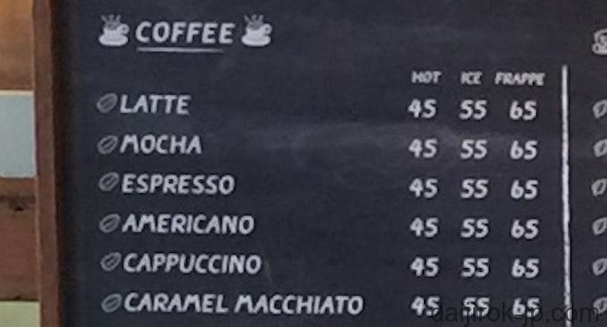 コーヒーの価格