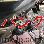 jp20180513_bike_thumbnail1