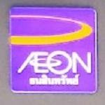 20180608_AEON_Lounge_Thumbnail