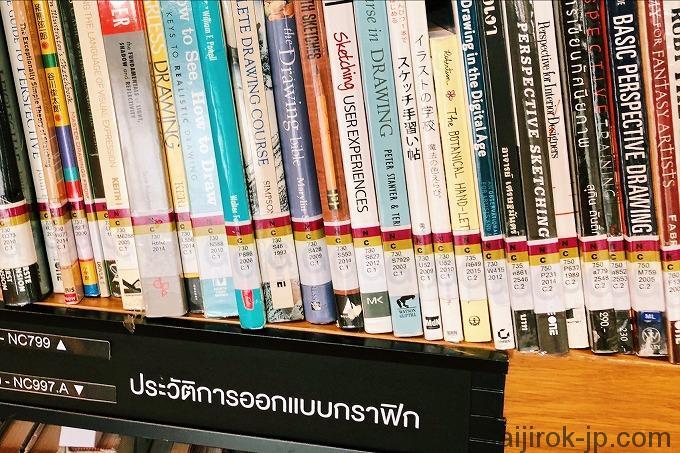 blog_20170608_ais_dc_69