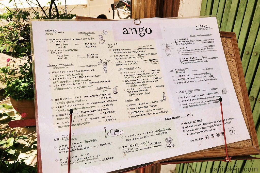 blog_20180530_CafeAngo_Laos_6