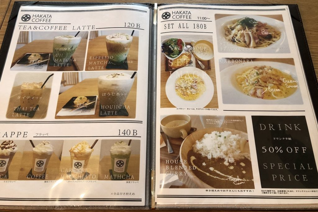 blog_20180606_Hakata_Coffee_6