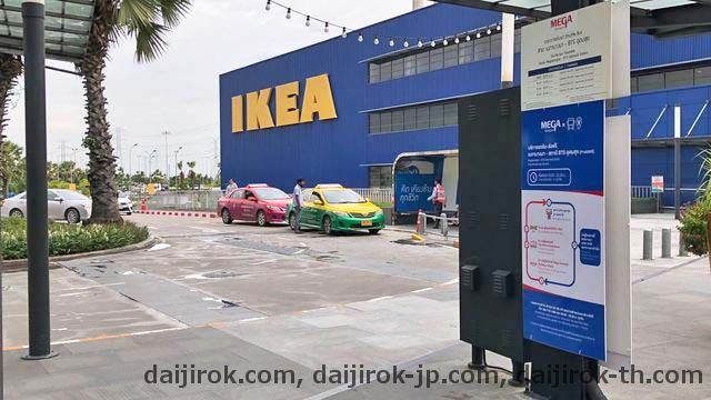 blog_ikea_how_to_go_6