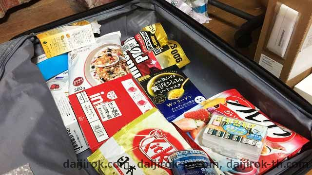 blog_packing2016nov