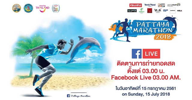 20180810_pattaya_marathon2018_21