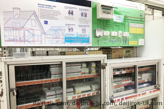 blog_20180806_thaiwatsadu_16