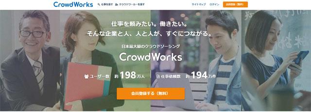 croudworks2