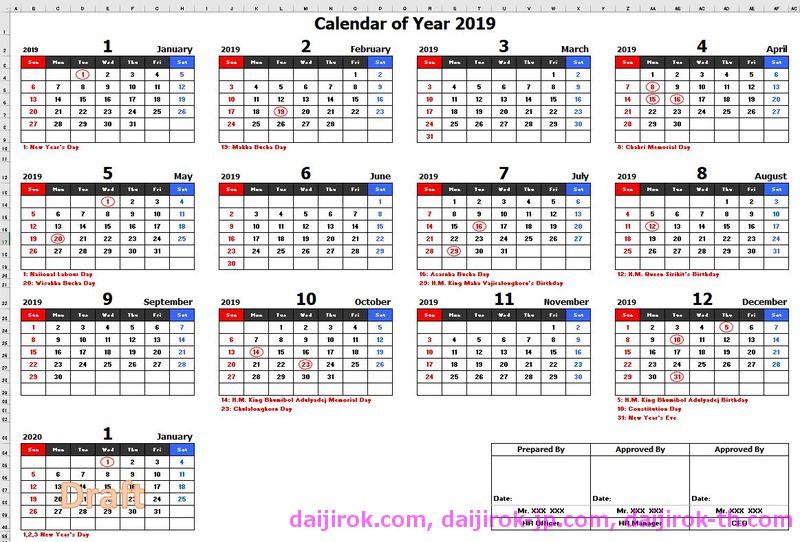社内での展開に使えるようなタイの2019年のカレンダーをエクセルで作りました。
